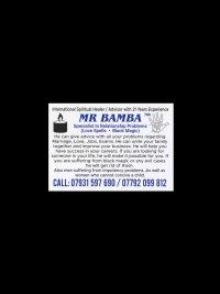 <p><em>Mr. Bamba</em>, 2019<br /> Inkjet print<br /> 100 x 75 cm<br /> <em>Disposition</em>, o.T., Lucerne, CH</p>